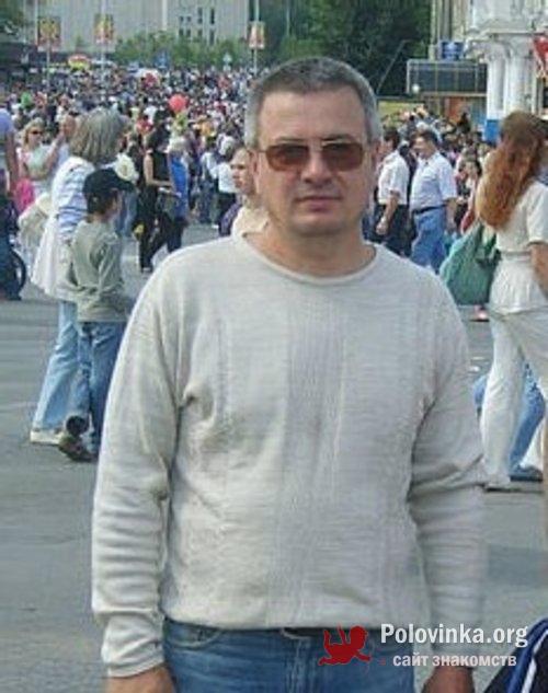 знакомства омск 300